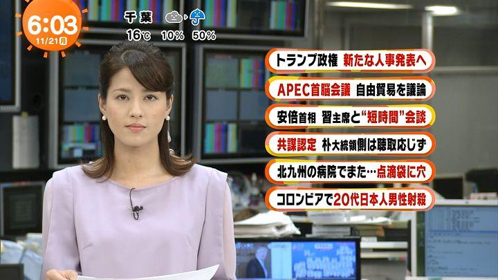 nagashima20161121_06.jpg