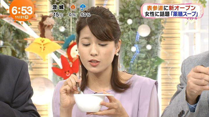 nagashima20161121_10.jpg