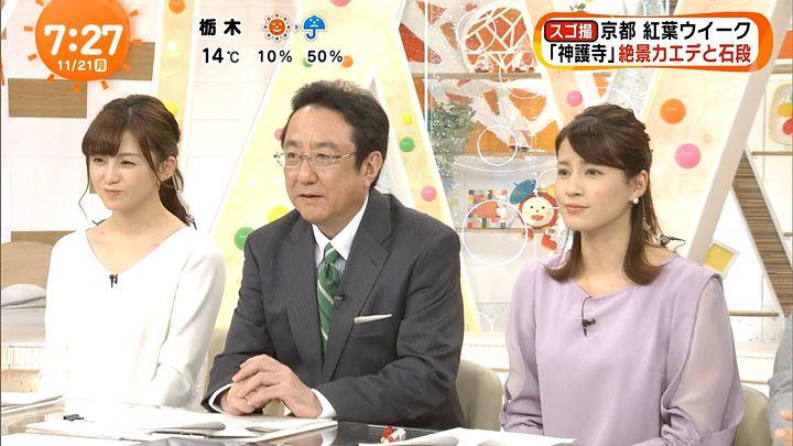 nagashima20161121_11.jpg