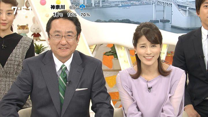 nagashima20161121_12.jpg