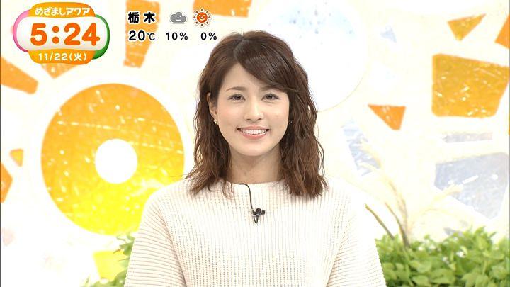 nagashima20161122_01.jpg