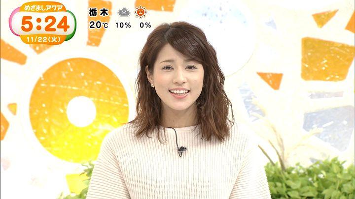 nagashima20161122_02.jpg