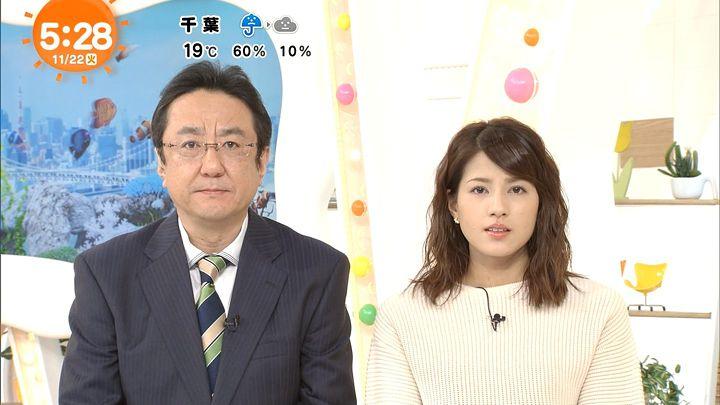 nagashima20161122_03.jpg