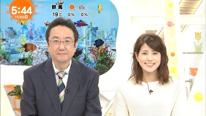nagashima20161122_04.jpg