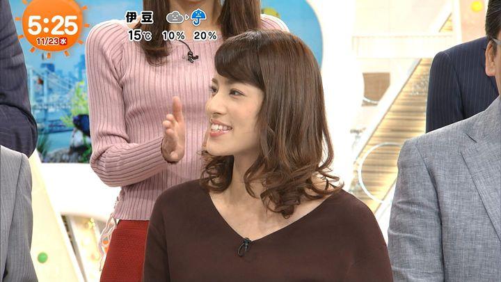 nagashima20161123_04.jpg