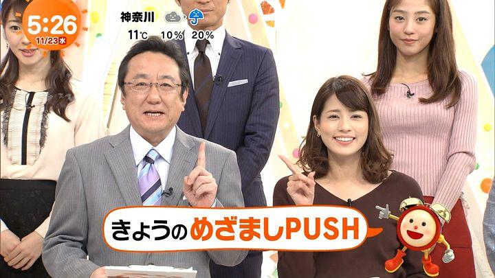 nagashima20161123_06.jpg