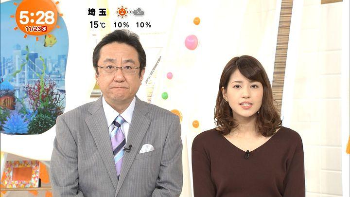 nagashima20161123_07.jpg