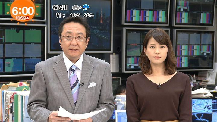 nagashima20161123_08.jpg