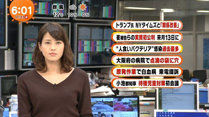 nagashima20161123_09.jpg