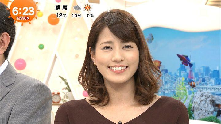 nagashima20161123_10.jpg