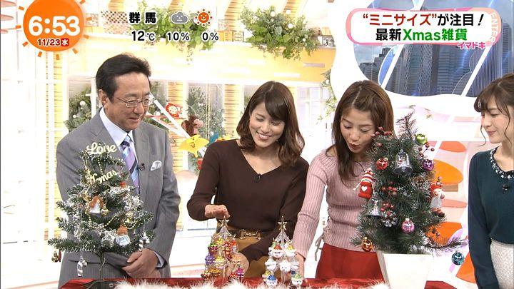 nagashima20161123_11.jpg