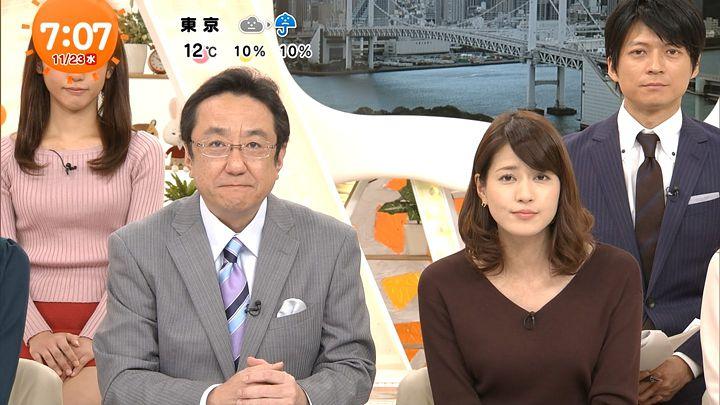 nagashima20161123_13.jpg