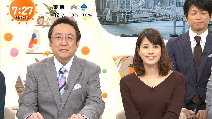 nagashima20161123_14.jpg