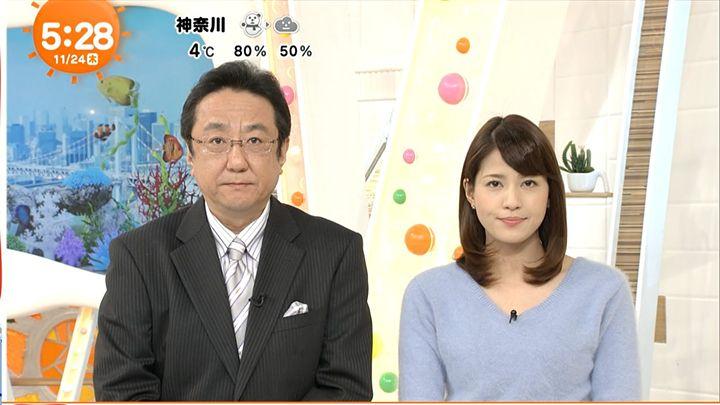 nagashima20161124_01.jpg