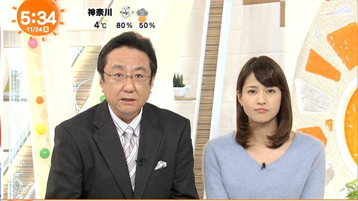 nagashima20161124_03.jpg