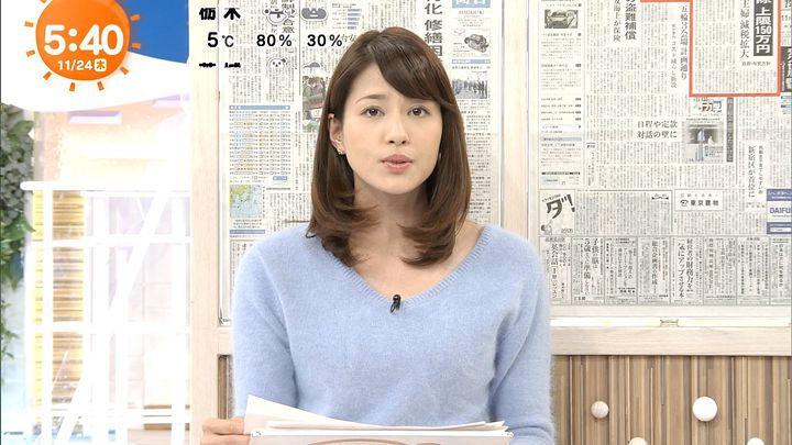 nagashima20161124_04.jpg