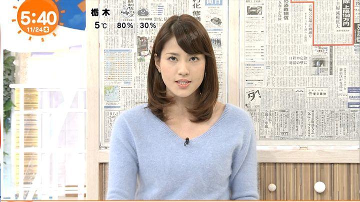 nagashima20161124_06.jpg