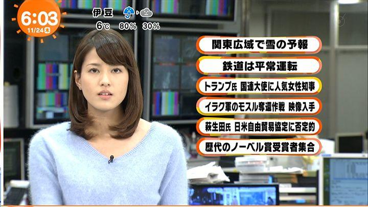 nagashima20161124_10.jpg