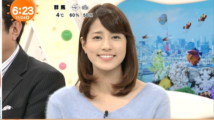 nagashima20161124_11.jpg