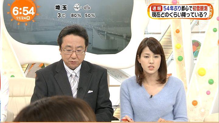 nagashima20161124_12.jpg
