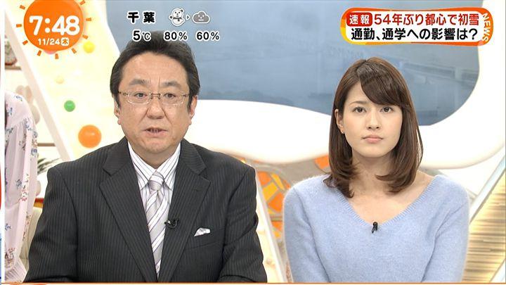 nagashima20161124_13.jpg