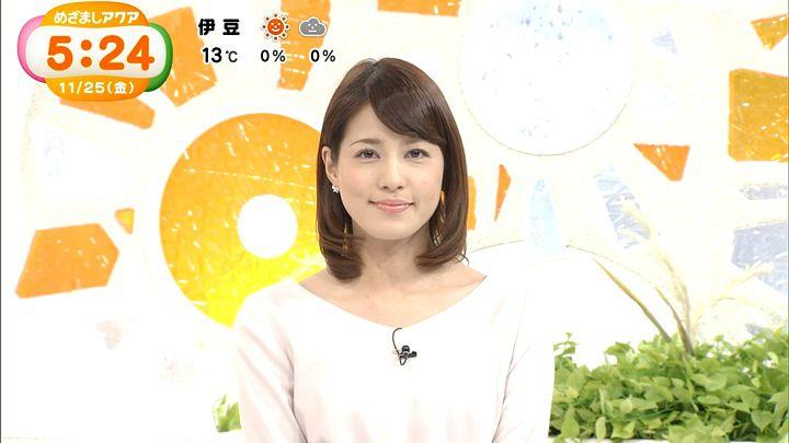 nagashima20161125_01.jpg