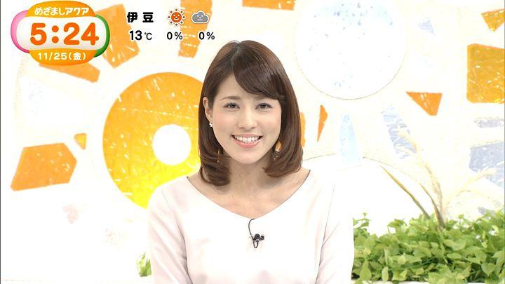 nagashima20161125_02.jpg