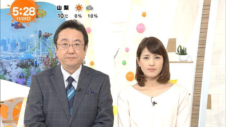 nagashima20161125_03.jpg