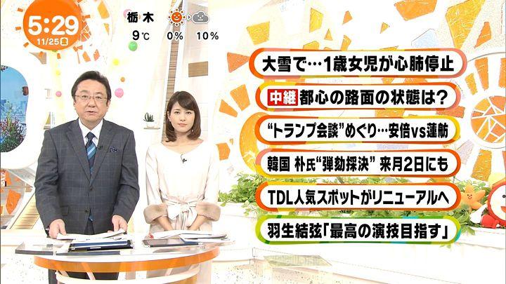 nagashima20161125_04.jpg