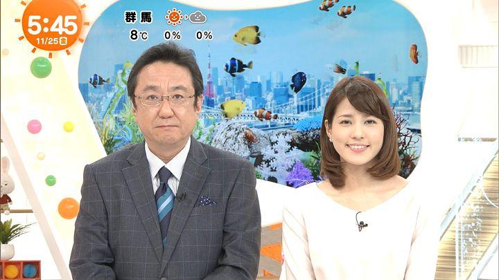nagashima20161125_05.jpg