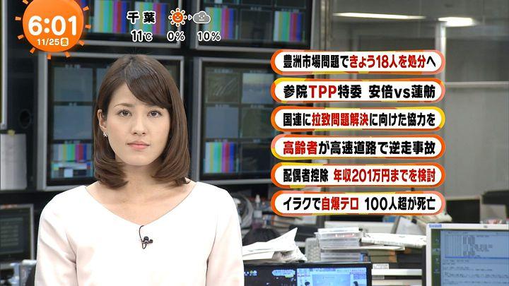 nagashima20161125_07.jpg