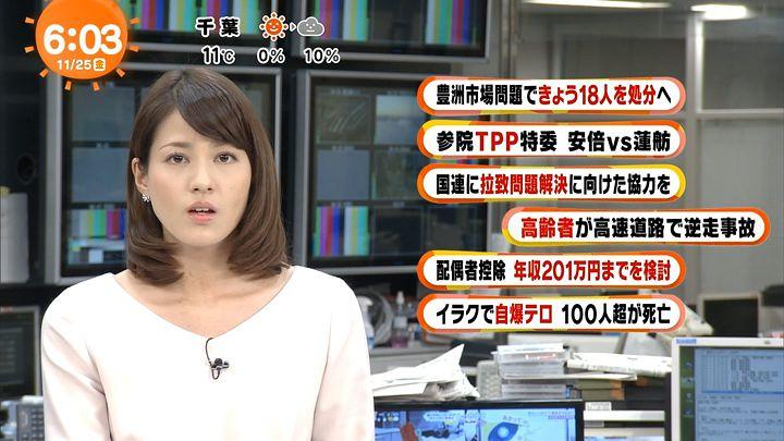nagashima20161125_08.jpg