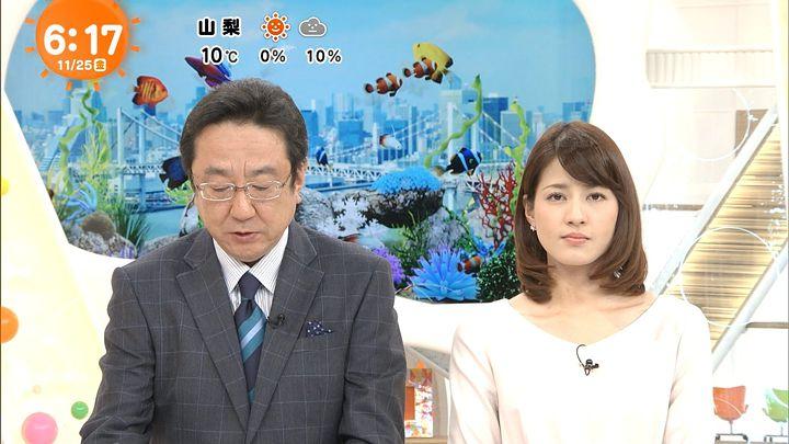 nagashima20161125_10.jpg