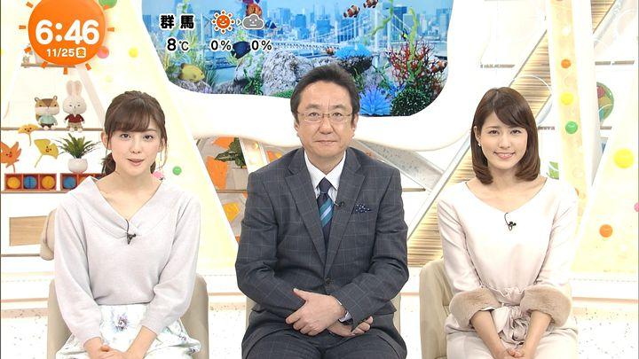 nagashima20161125_12.jpg
