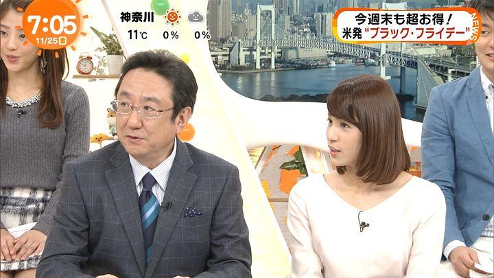 nagashima20161125_14.jpg