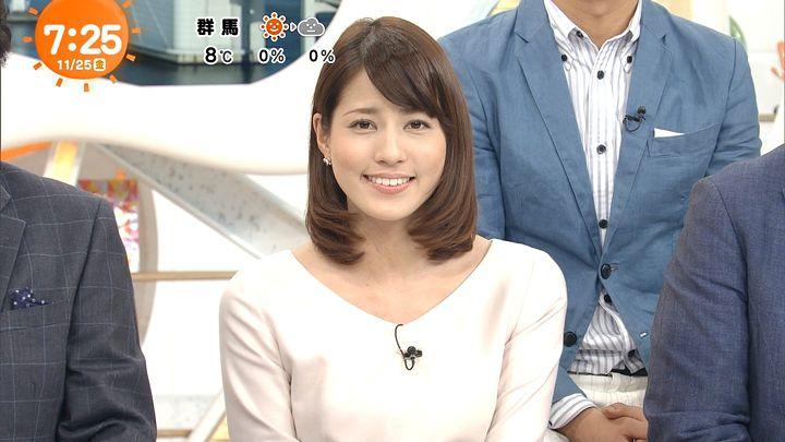 nagashima20161125_15.jpg