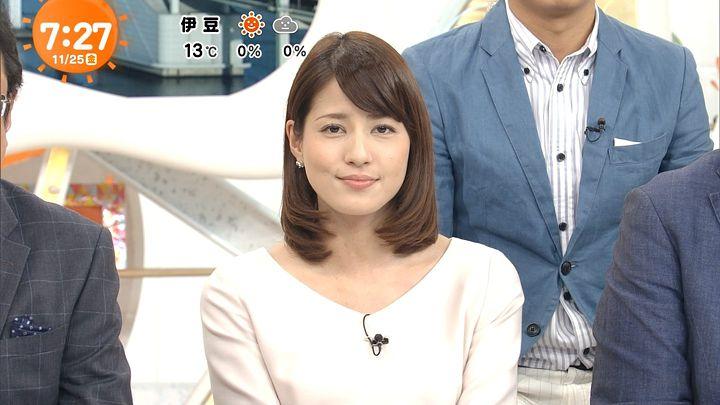 nagashima20161125_17.jpg