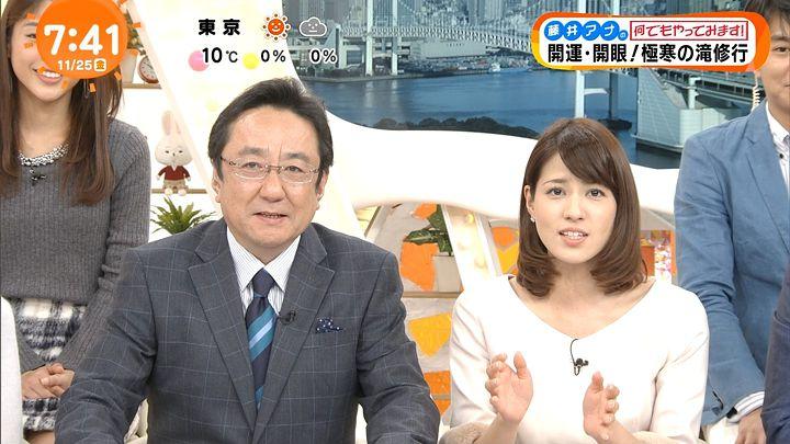 nagashima20161125_18.jpg
