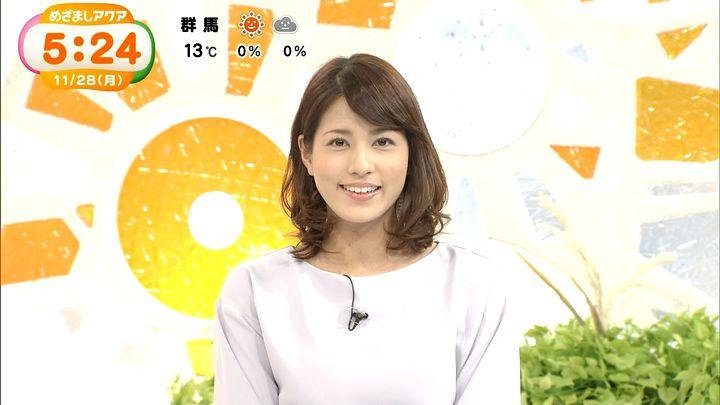 nagashima20161128_01.jpg