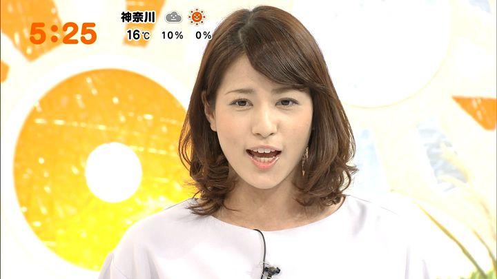 nagashima20161128_02.jpg