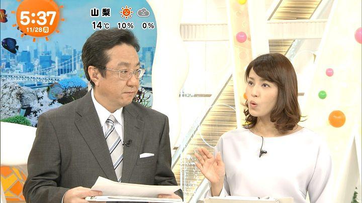 nagashima20161128_04.jpg