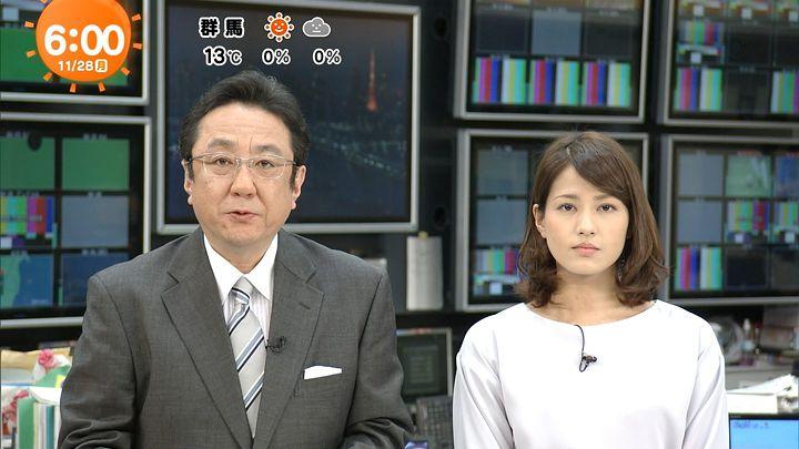nagashima20161128_06.jpg