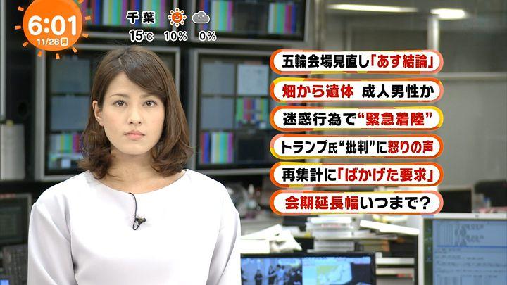 nagashima20161128_07.jpg