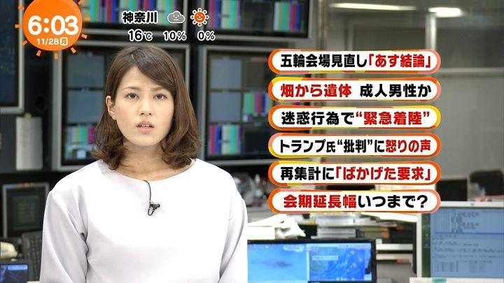 nagashima20161128_08.jpg