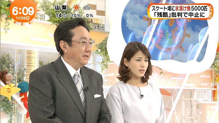 nagashima20161128_09.jpg