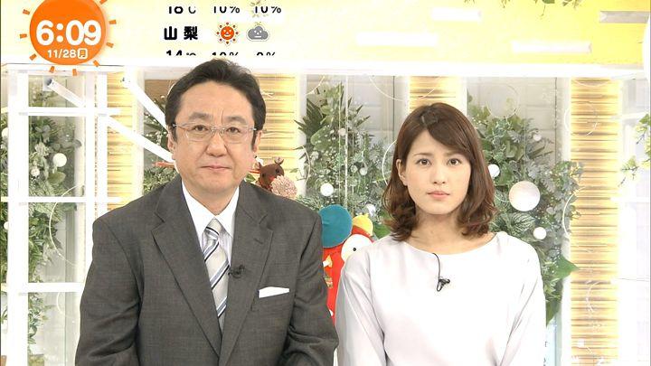 nagashima20161128_10.jpg
