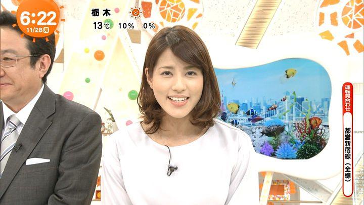 nagashima20161128_11.jpg
