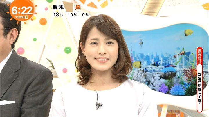 nagashima20161128_12.jpg