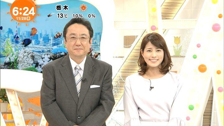 nagashima20161128_13.jpg