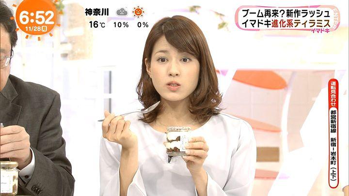 nagashima20161128_14.jpg